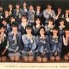18/9/21 AKB48劇場チーム4 「手をつなぎながら」公演 山内瑞葵生誕祭