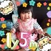 1歳5ヶ月(生後519日。)