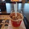 マクドナルド / McDonald's マックフルーリー キットカット