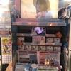 田村ゆかりnewシングル「永遠のひとつ」を買いに秋葉原ゲーマーズに行きました
