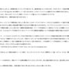 """『関ジャム 完全燃SHOW』ランキングへの""""波紋""""を未来へつなげることが大事な件"""