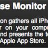 """アプリに使った金額がわかっちゃう""""App Store Expense Monitor""""を試してみた!"""