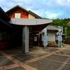 大自然の中にある温泉!愛車シビックで香川県の「塩入温泉」へ行ってきました!