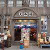 尾道グルメにお土産、人気の尾道帆布も!「尾道本通り商店街」のおすすめショップ5選
