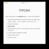 Markdown エディタ Typora が好きになる7つの理由