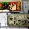 お弁当-1
