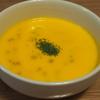 五穀米レシピ#16 もち麦とにんじんのスープ(ダイシモチ使用)