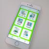三菱地所コミュニティが開発した「自主管理支援アプリ」はマンション管理組合に受け入れられるか?