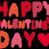 【2/14エピソード】初めてのバレンタインはまさかの豆