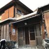 景観色彩ファイル020/京都市
