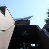 門前の小僧、茨城県自然博物館と地質標本館に行く