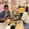 【恋するホーチミン①】日本語ペラペラの謎のベトナム美女とデート【真実の愛を求めて】