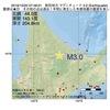 2016年10月20日 07時48分 紋別地方でM3.0の地震