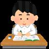2021年(令和3年)都立小石川の適性検査の問題、解答、出題方針、解説をまとめ公開!