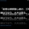 先見日記 2002/10 → 2007/4
