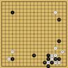 AlphaGo対AlphaZero棋譜10