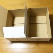 無料で手軽にDIY! 段ボールを使った箱作り