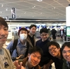 【韓国2018】#2  成田空港着