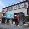 松本東町の遊郭跡っぽい建物