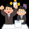 石井GMの神の左手が早大・早川隆久投手との交渉権を獲得。さぁ、同じ1998年生まれの藤平尚真、高田萌生はプロの意地を見せないわけにはいかないぞ...っと。.