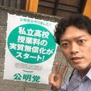 ichiro-jeffreyのブログ