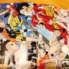 【ネタバレ注意】白熱!!ハイキュー!!  297話【感想】
