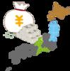 【2020年】国立大学職員のモデル給与(北海道・東北・東海・北陸地区)