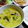 【今日の食卓】ゲァン・キョオワン(グリーンカレー)。ロイタイの紙パック入りスープを使用して本格的なタイ料理が