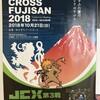 信州シクロクロスJCX第3戦・富士山レースL1参戦