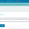 Docker + Rancher + Portainer 導入〜初期設定編