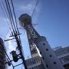 新世界・天王寺周辺の観光には最適だと思います。大阪市内・新世界「東横イン大阪 通天閣前」