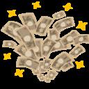 5000万円でFXやってみた!