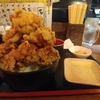 立川【ひなたかなた】デカ盛り唐揚げ丼 ¥700