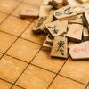 【将棋】藤井4段のもしもアニメ化が話題に!「ソウタの棋」は佐為がひふみん!