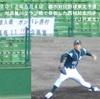 2017社会人野球-岩手アマ王座はトヨタ東日本が優勝/日本選手権では西村祐太投手完全試合。