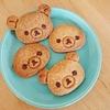 材料3つ!簡単無添加クッキーの作り方【レシピ】
