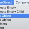 【補足解説付き】Unity公式チュートリアル日本語翻訳【Roll-a-ball tutorial - 5. Creating Collectable Objects】