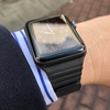 Apple Watch用 チャコールグレーレザーループがいい感じなのでレビューする