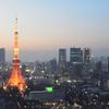 【いよいよ見納め】浜松町の世界貿易センタービルの展望台へ