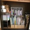 本と書類をやっと押し入れに収納!1か月ぶりに手放したストレス。