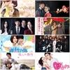 7月から始まる韓国ドラマ(スカパー)#4週目 放送予定/あらすじ 前半