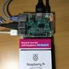 Raspberry PiのMathematicaを使う