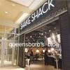 NYの『ShakeShack』で唯一!?並ばずに食べれる店舗