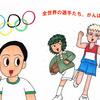 カレンダー 8月(オリンピック)