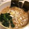 くせになる山岡家ラーメンを家庭で楽しむ。即席乾麺で再現なるか!?