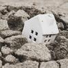 北海道地震発生 と アパートの火災保険/地震保険