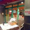 おもろまちのデッカーズカフェで明太子オムライス