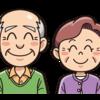 高齢者のケアについて 高齢者と介護者は何を目指すのか?
