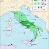 むかちん歴史日記519 古代ヨーロッパ世界⑨ 古代ローマ~ローマ共和政への移行と半島統一戦争
