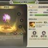 【三国天武】扇系武将が装備できる汎用神器の能力について
